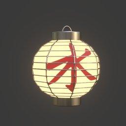 Thumbnail: Oriental lamp